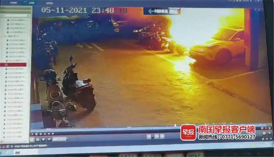 惊悚!南宁一小区地下停车场,电动车深夜猛烈燃烧