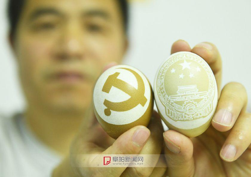 蛋雕艺人向党的百岁生日献礼