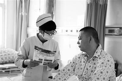 以爱之名 坚守使命——记海西州人民医院外科护士长程海燕