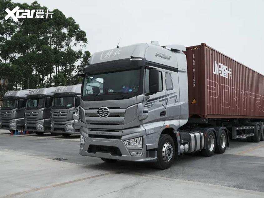 小马智行获得货运道路运输经营许可证