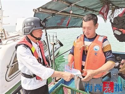 厦门严厉打击违反伏休 5艘涉渔船舶被查扣