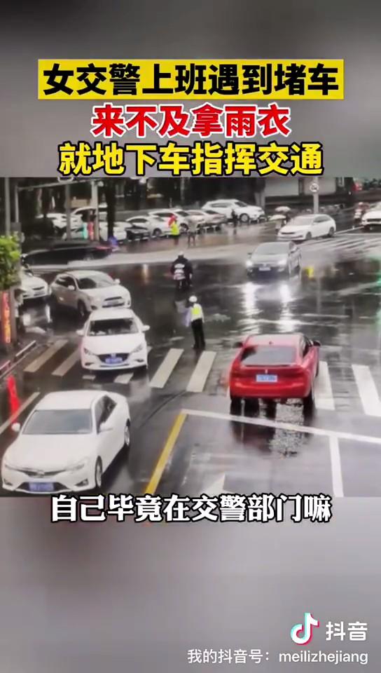 上班路上遇到堵车,这个交警做了一个决定……