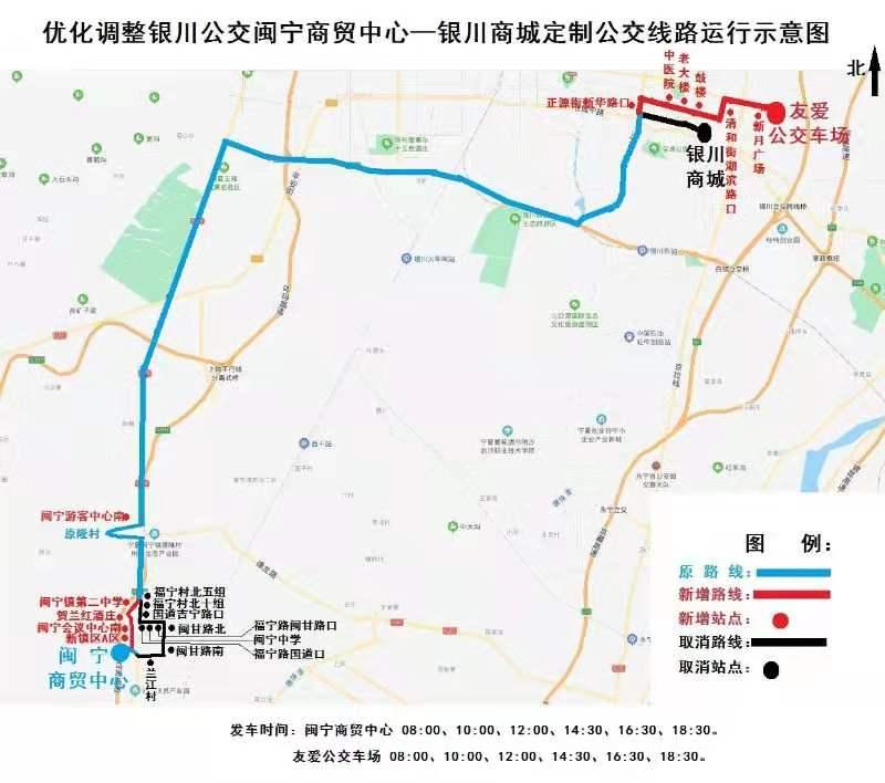 想去《山海情》拍摄地打卡?闽宁镇新开通3条公交线路!