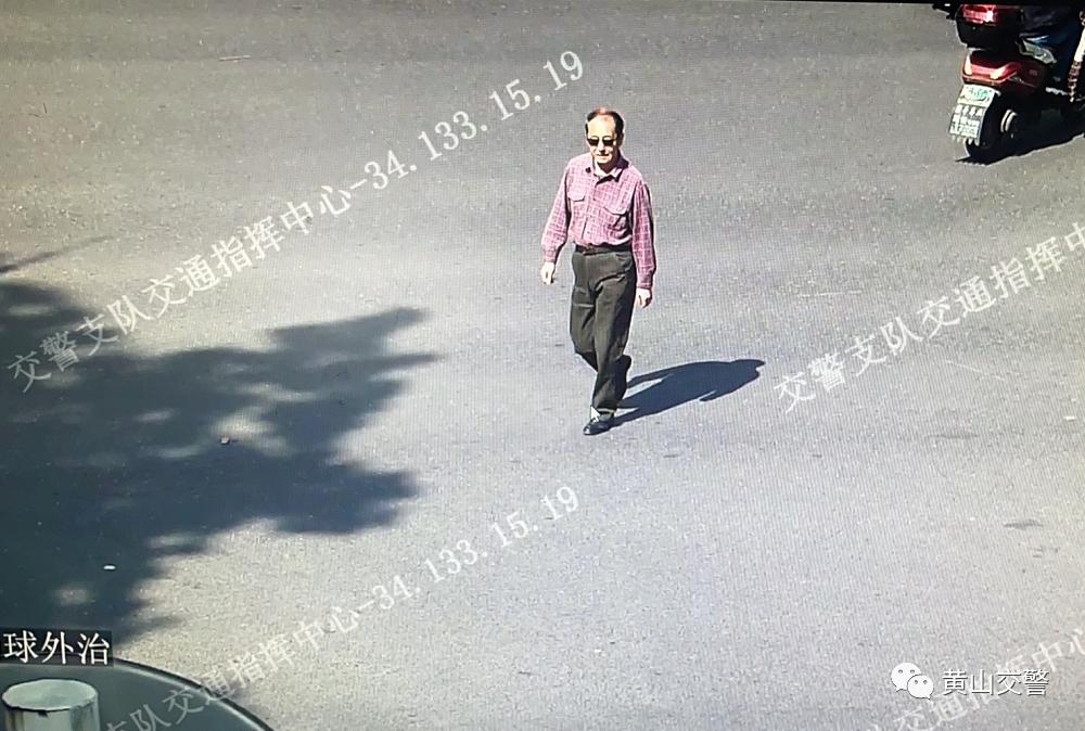 交通违法行为曝光(第23期)