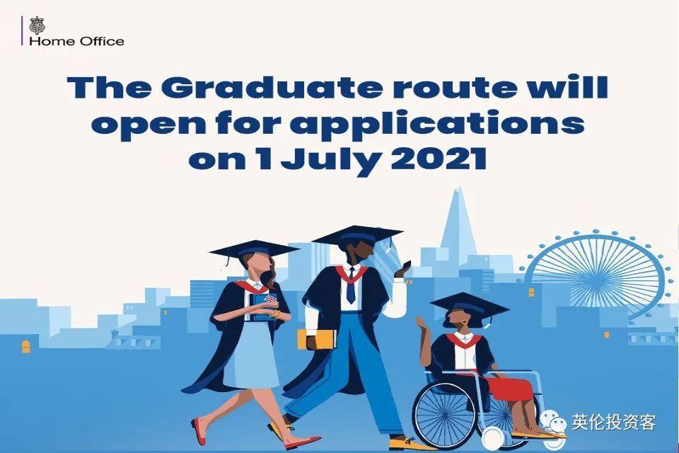 细节首次曝光,英国留学生毕业后可获2年签证,最全官方说明来了!