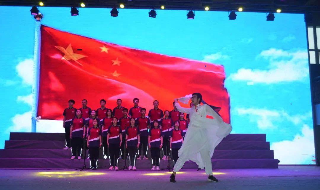 激扬青春新时代 建党百年风华茂 重庆渝北中学开展高2023级艺术节展演活动