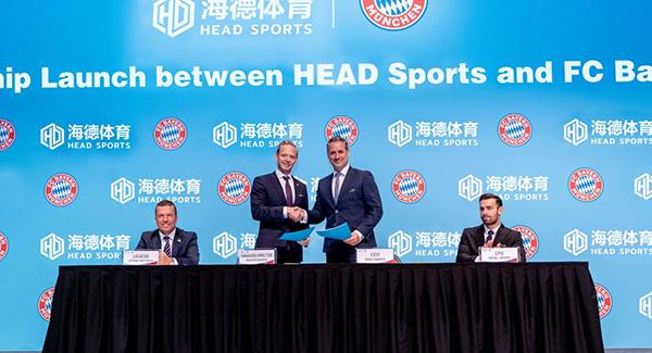 海德体育宣布与德国拜仁慕尼黑达成合作 助力体育产业发展