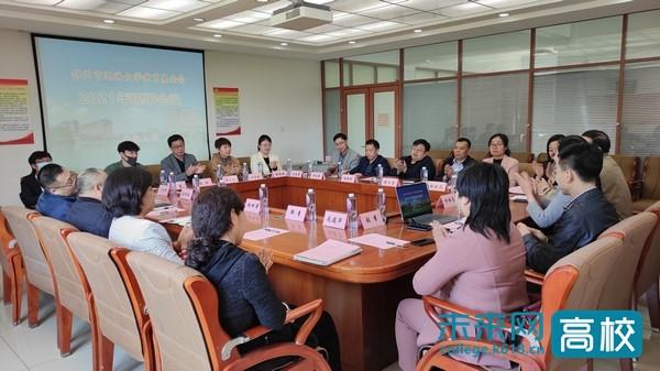 渤海大学教育基金会召开2021年度理事会议