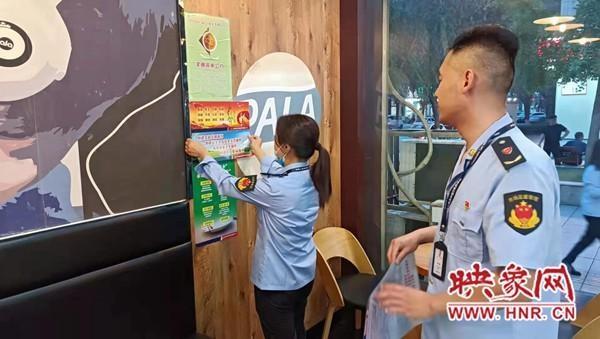 禹州市市场监管局规范夜市摊点经营行为 营造良好市容秩序