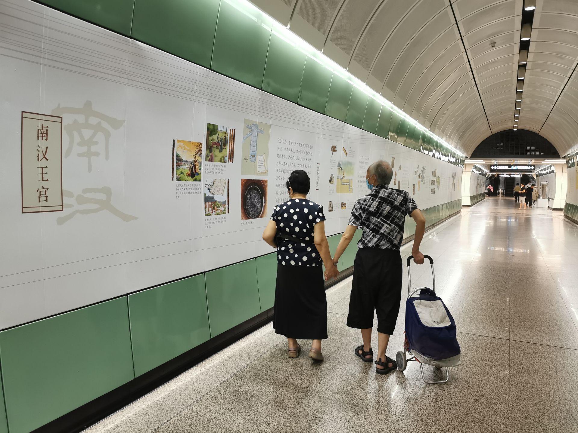 明天起,来越秀公园地铁站看考古展