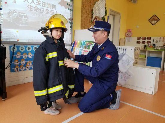 铁岭调兵山消防救援大队走进幼儿园进行消防安全培训