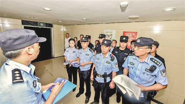 奏响扫黑除恶巴渝凯歌——重庆市扫黑除恶专项斗争综述