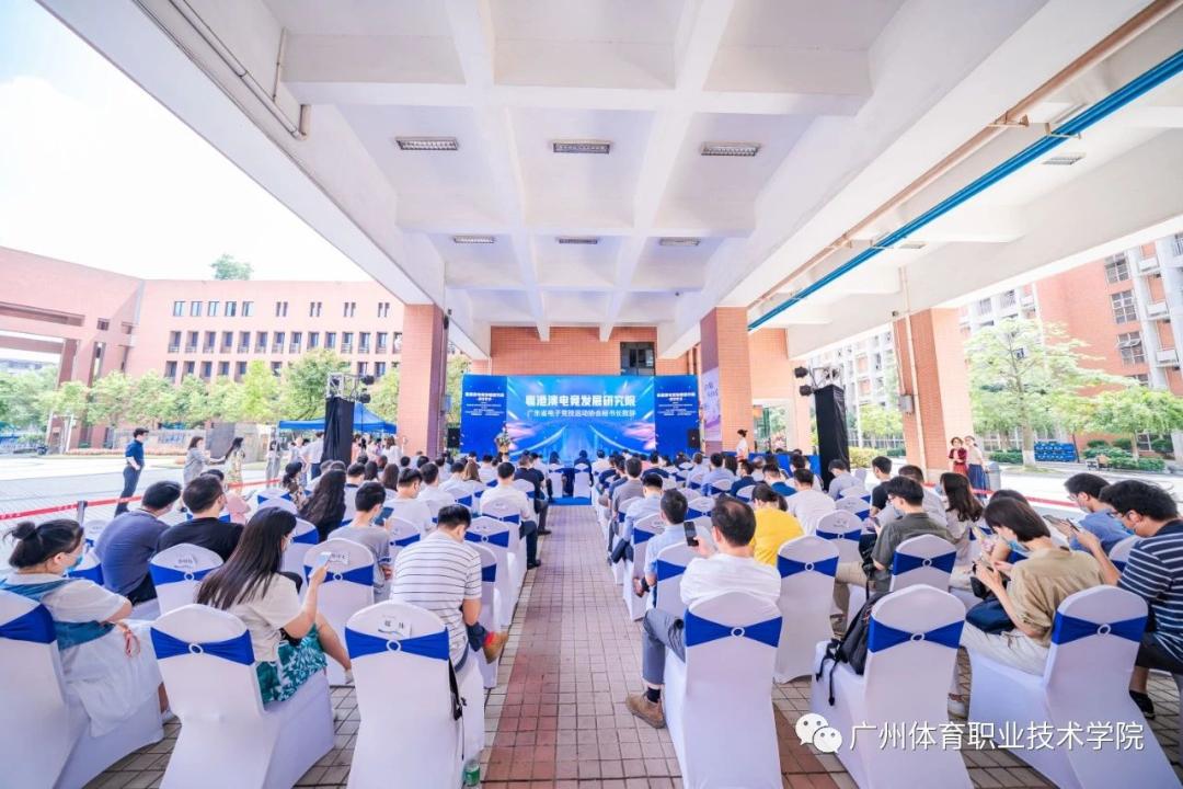 广东这所高校的电竞专业计划今年9月招生
