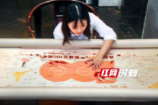 庆祝建党100周年 中国银行湖南省分行开展绣党旗颂党恩活动