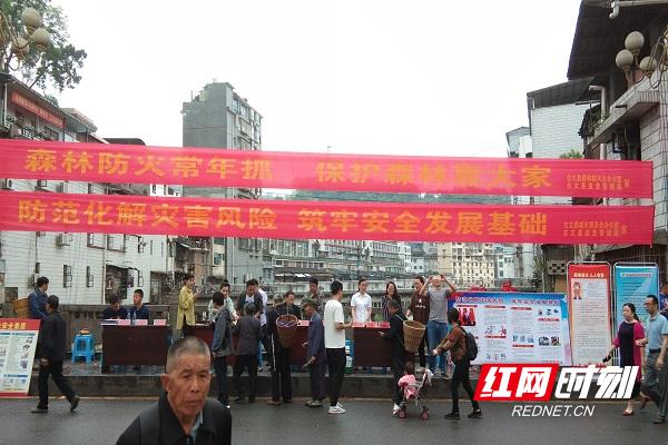 """古丈县开展第13个""""全国防灾减灾日""""宣传活动"""