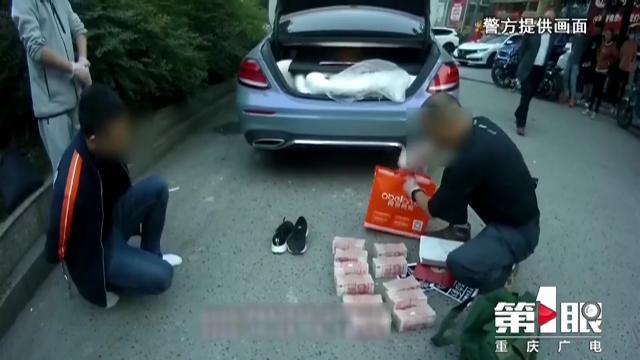 重庆警方缴获各类毒品714.9公斤丨独臂少年100米跑11秒26夺冠