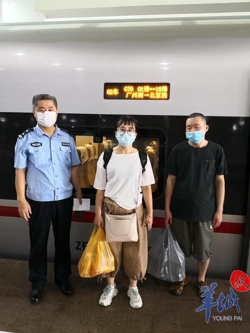聋哑哥哥出远门看望妹妹失联,十年后广州警方助力家人团聚