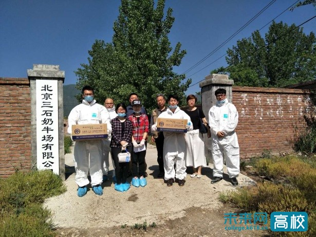 """北京农学院:活跃在养殖一线的奶牛""""保姆""""服务团队"""