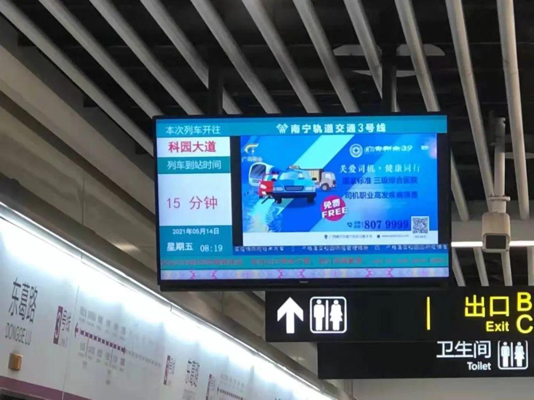 南宁地铁3号线突发故障,列车有延误!网友:迟到全勤没了…