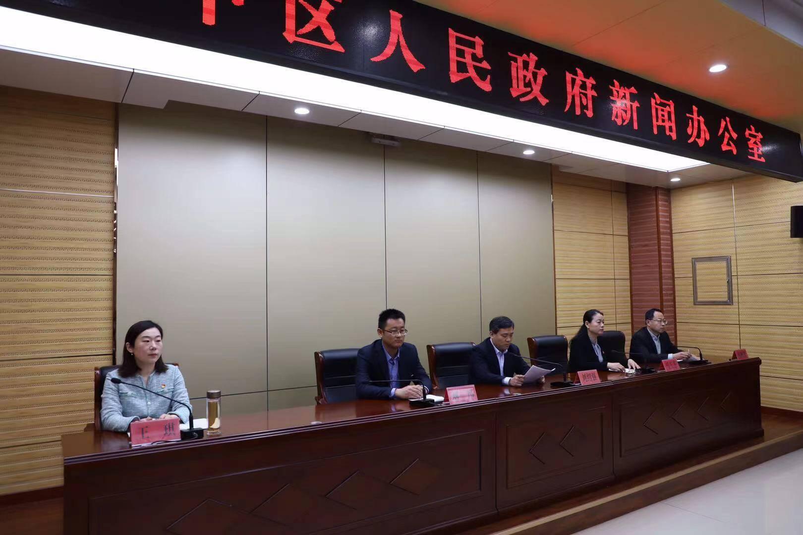 枣庄市中区不动产登记分中心实现服务效率、群众满意率双提升