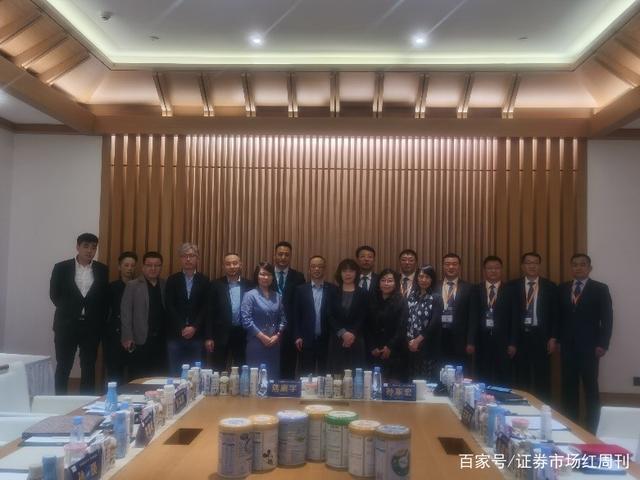 苏宁家乐福与伊利集团高层深度会晤 共同挖掘零售增长新契机