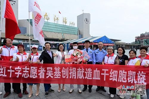 九江市柴桑区公安局沙河派出所辅警吴基创成功捐献造血干细胞(图)