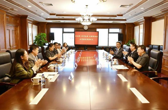 规范法官和律师职业行为,朝阳三部门签重要协议