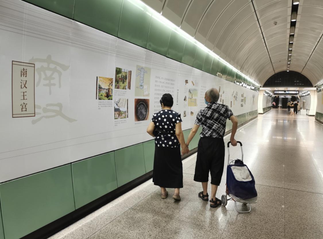 广州越秀公园地铁站举办考古展,6月11日前都能看
