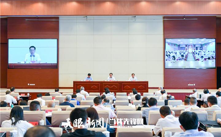 贵州省委党史学习教育巡回指导培训会在贵阳召开