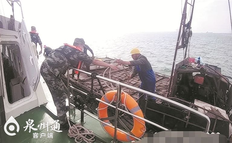 船舶海上遇险,3名船员获救!