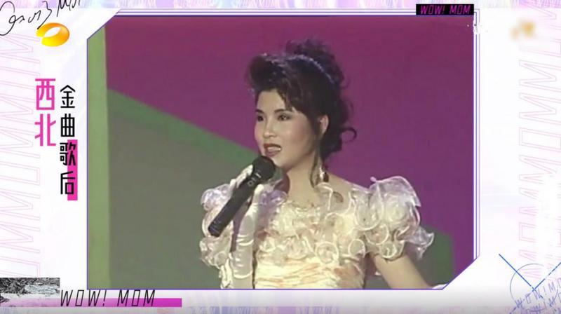 母女同台首上真人秀,杭天琪:做最真实的自己就好