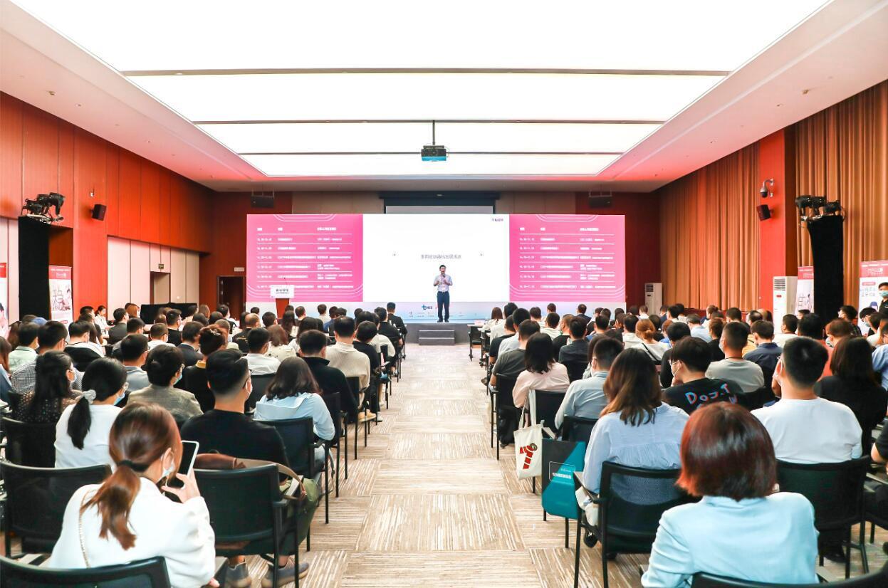 天猫健康发布《2021中国互联网家用健康器械趋势白皮书》 90后中医保健消费占三成