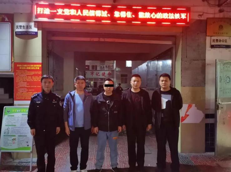 郴州三小偷2小时背走农户近2万斤生姜,落下腰痛还被刑拘