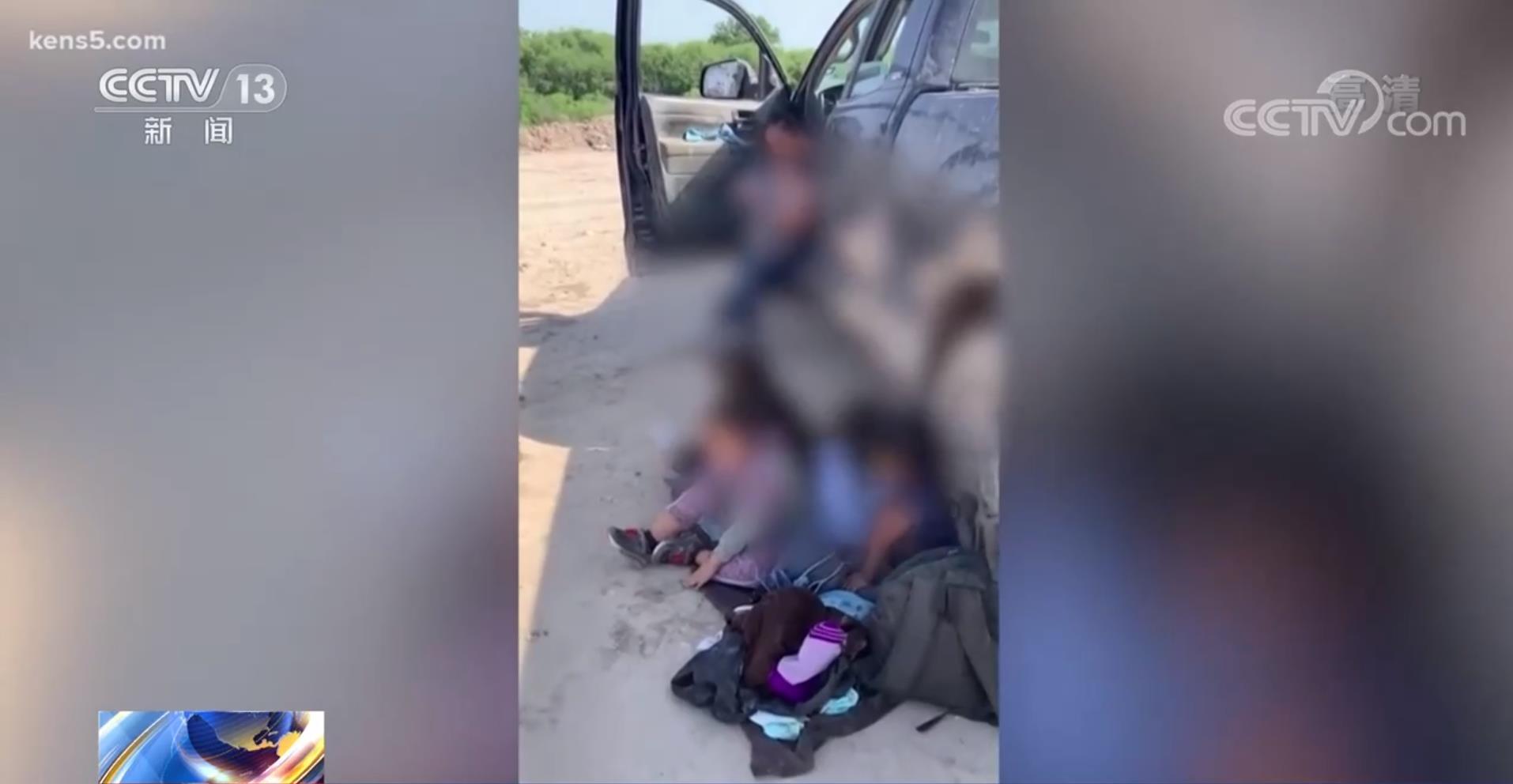 美墨边境移民危机:5名移民儿童被弃边境 最小仅11个月大
