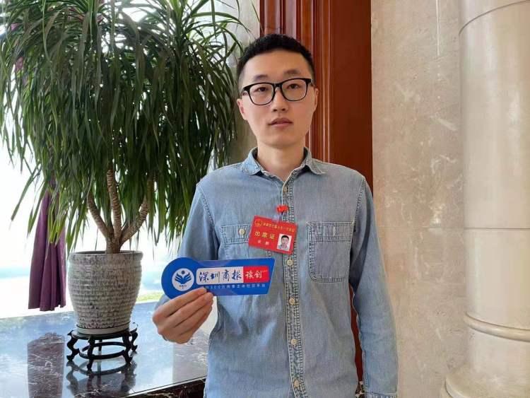 两会记者连线|最年轻人大代表侯鹏:为深圳青年发声是履职方向