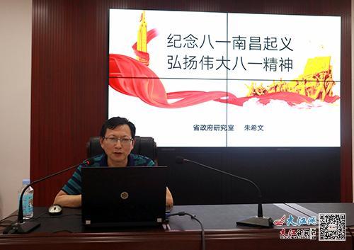 南昌高速路政举办党史学习教育专题讲座