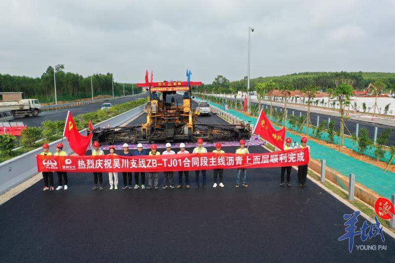 吴川支线高速拟6月底通车,连接湛江机场高速和省道S285