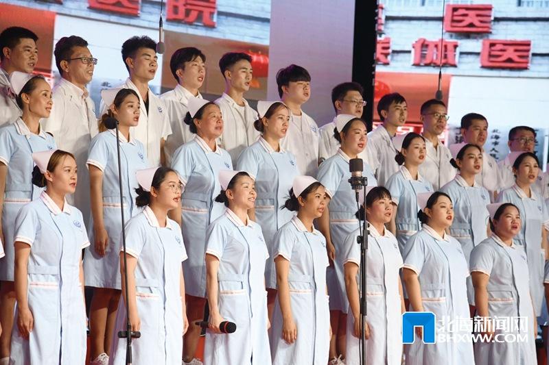 北海市举行护士节歌咏比赛