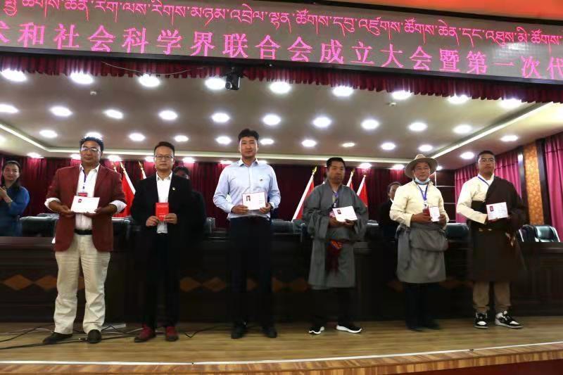 巴塘县文学艺术和社会科学界联合会成立