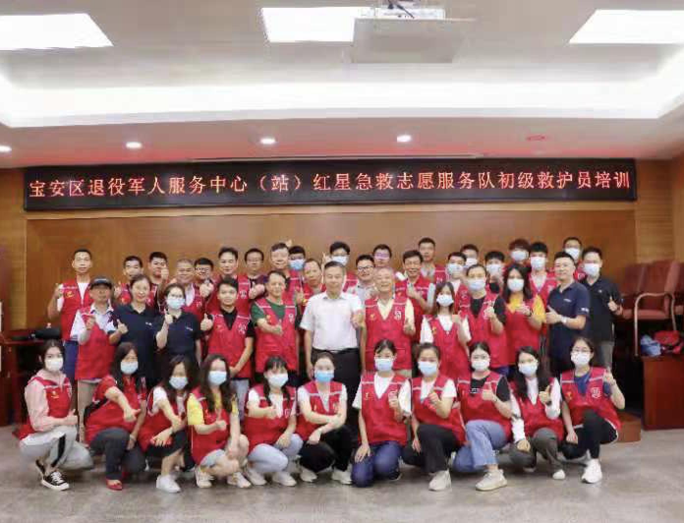 宝安区退役军人红星急救培训班开班