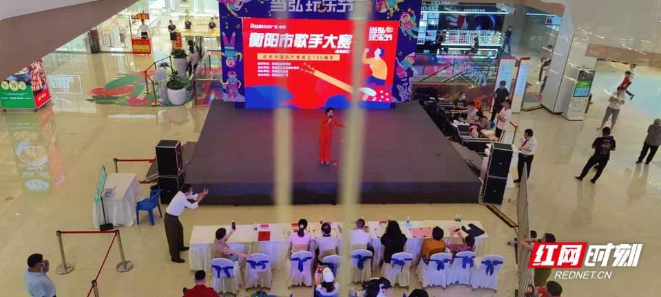 衡阳市歌手大奖赛蒸湘赛区海选赛决出20强