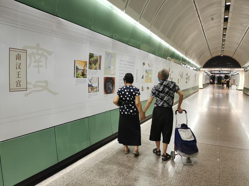 """@广州街坊:明日起,来越秀公园地铁站""""考古"""""""