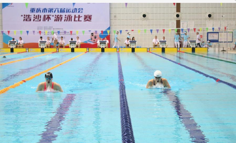 重庆市六运会游泳成年组比赛在綦江落幕 19人24次刷新10项纪录