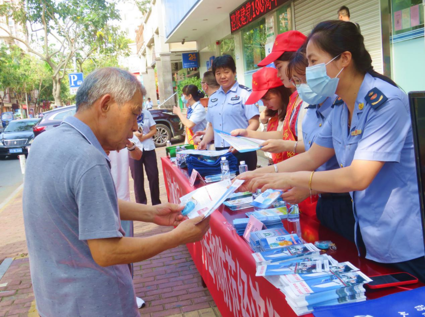 漳州市龙海区开展5.15打击和防范经济犯罪宣传日活动