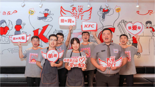 肯德基天使餐厅广西南宁店正式开业