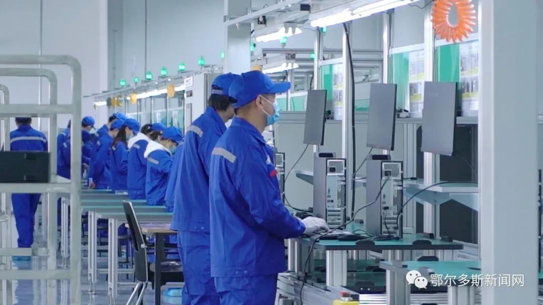 国内首条网信产品自主安全生产线在内蒙古建成投产