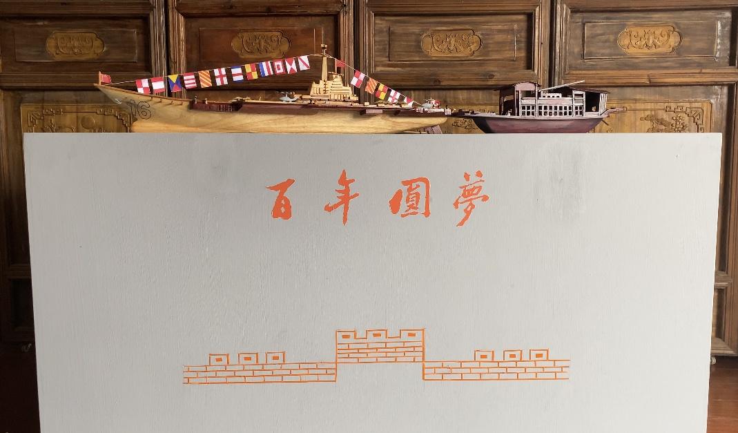 海盐匠人做家具不用一颗钉子!作品入选威尼斯双年展