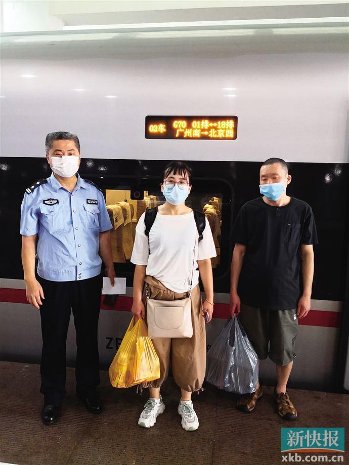 聋哑人士走失10年 广州越秀警方助力寻亲
