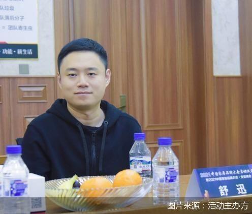意风家具执行总裁舒迅:推出高定品牌诺曼源于喜欢