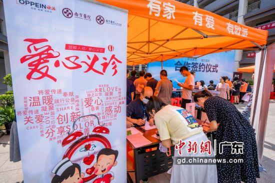广州民科园联合南方医院办义诊 打通企业员工就医绿色通道